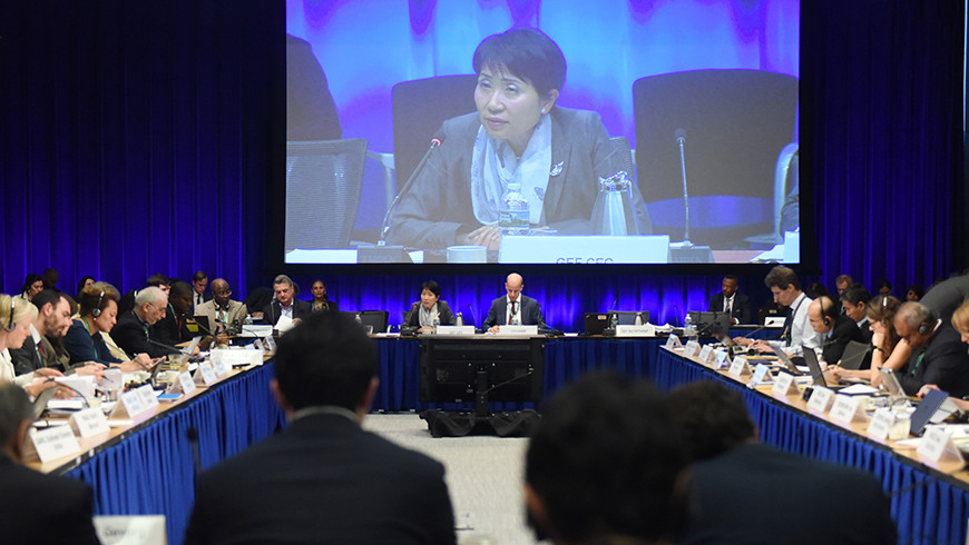 GEF 52nd council meeting proceedings