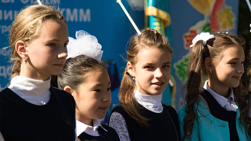 Pupils in Kazakhstan