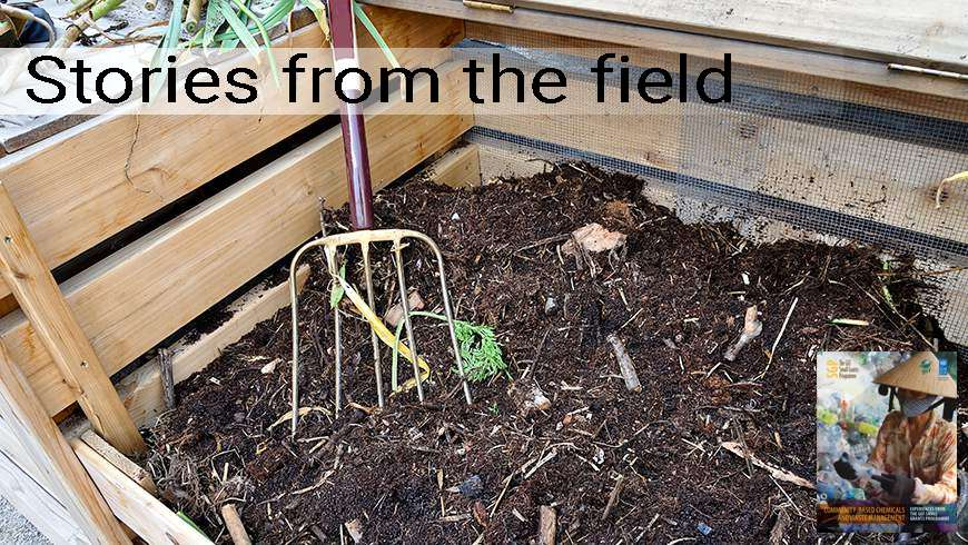 Compost pile with pitchfork tool